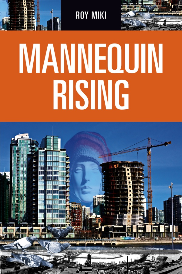 Mannequin Rising by Roy Miki